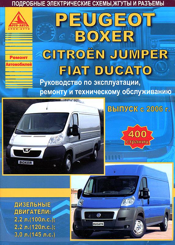 FIAT DUCATO дизель с 2006