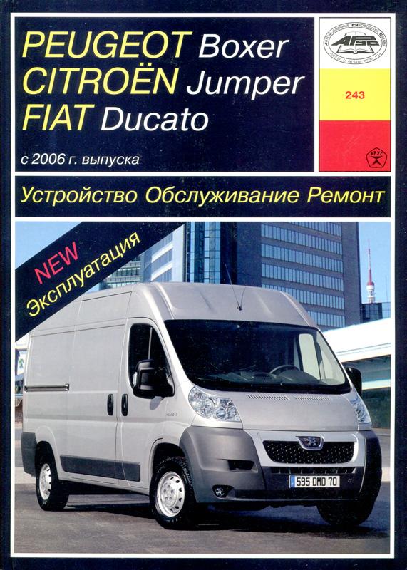 автомобилей Фиат Дукато